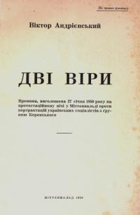 book-13769