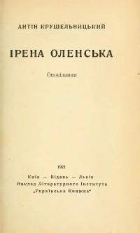 book-1377