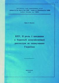 book-13771