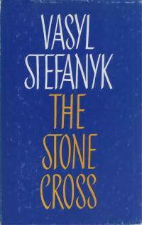 book-13772
