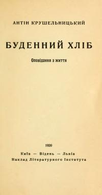 book-1378