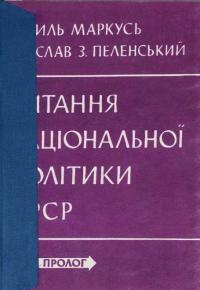 book-13781