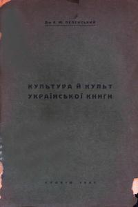 book-13785