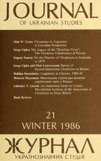 book-13808