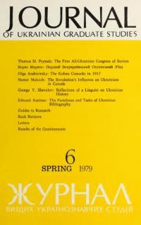 book-13812