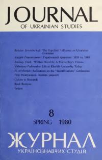 book-13818