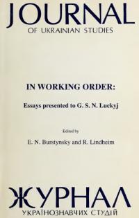 book-13824
