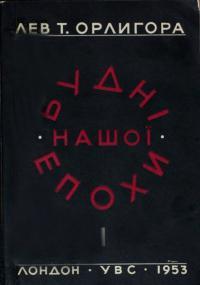 book-13833