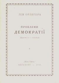book-13835