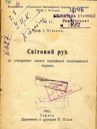 book-13839
