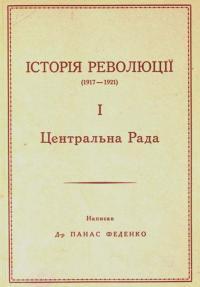book-13842