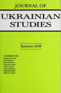 book-13845
