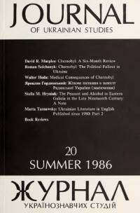 book-13846