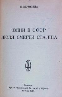 book-13853