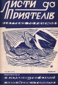 book-13857