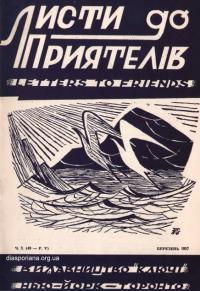 book-13858