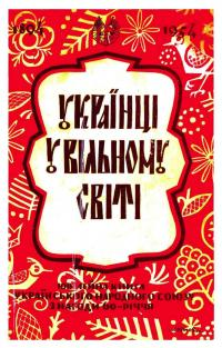 book-1386