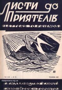 book-13860