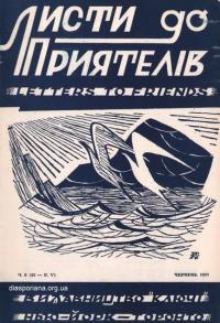 book-13861