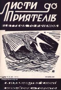 book-13862