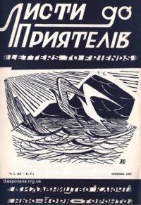 book-13863