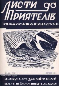 book-13864