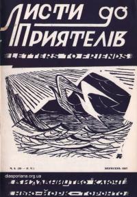 book-13865