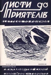 book-13866