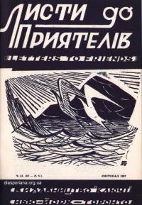 book-13868