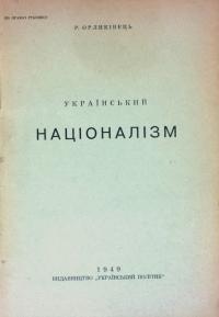 book-13869