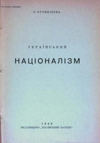 book-13870