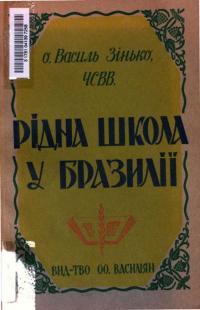 book-13872