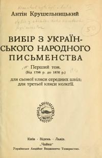 book-1388