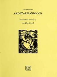 book-13894