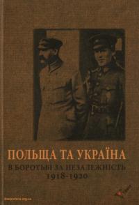 book-13896