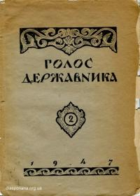 book-13899