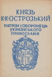 book-1391