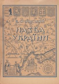 book-1393