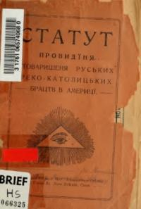 book-13935