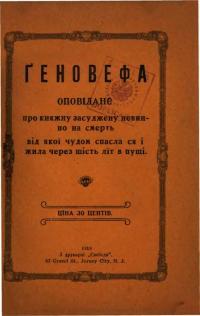 book-13938