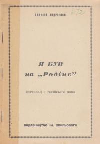 book-1394