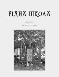 book-13940