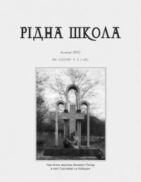 book-13941