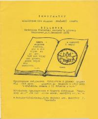 book-13952