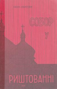 book-1396