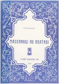 book-1397