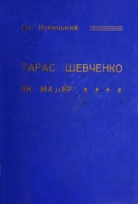 book-13987