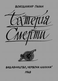 book-1399