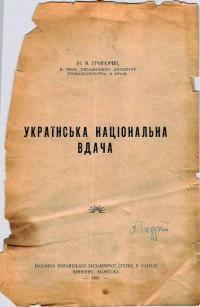 book-13993