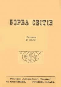 book-13995